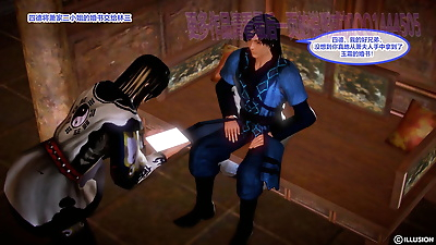 Legend of Ace doujin..
