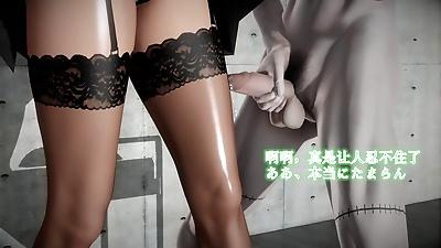 支线:Shimai..