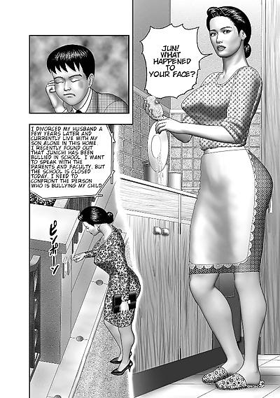 Haha no Himitsu - Secret of..