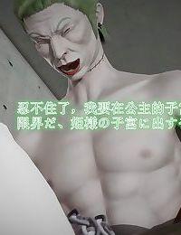 支线:Shimai Mahou Shoujo Sei to Aya - part 3