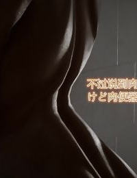 Shimai Mahou Shoujo Sei to Aya - part 17