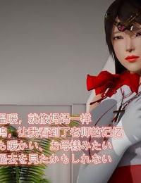 Shimai Mahou Shoujo Sei to Aya - part 20