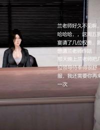 丝袜女教师兰若TEACHER LANRUO 13