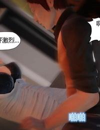 KABA 拜访 Chinese - part 3