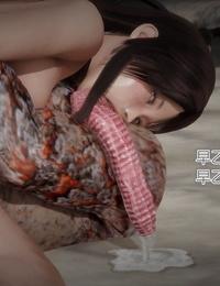 Aya 姉妹魔法少女 聖と彩(触手魔人) 02 Chinese - part 2