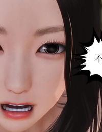3D少妇白洁珍藏版 第一章02 - part 4