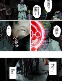 Goriramu Touma kenshi shiriizu Demon Swordsman Series