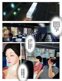 Kill the King Kyou no Misako-san 2019: 2 Chinese 新桥月白日语社