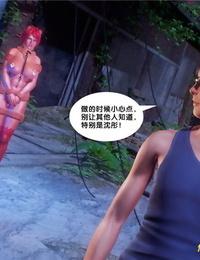 BB君奴隶契约之女神战士第29章中国