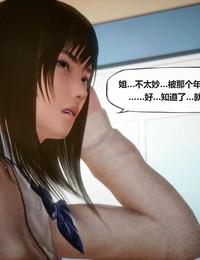 KABA Xeno Invasion Ch.7 CHINESE - part 4