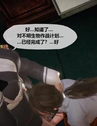 KABA Xeno Invasion Ch.7 CHINESE - part 6