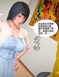 BB君 奴隶契约之女神战士第27章 Chinese - part 2