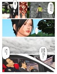 Kill the King Kyou no Misako-san 2019:4 - part 3