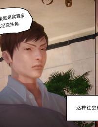 KABA 妥协 Chinese
