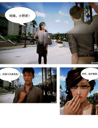Friends Mother Second Chapter CHN