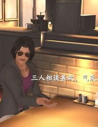尸体丶发火 三流演员 Chinese