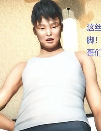 Artist -Skyrim~半菜鸡-变身女孩丝袜之旅-先让兄弟爽爽 2019-3-12 - part 2