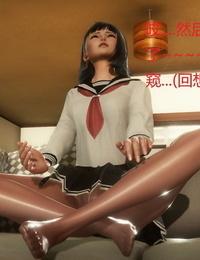 Artist -Skyrim~半菜鸡-变身女孩丝袜之旅-先让兄弟爽爽 2019-3-12