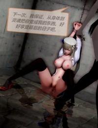 nfkk 深海 Warship Girls R Chinese - part 2