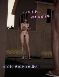 汉森Burger Milf Photography Show - 人妻色影展 Chinese