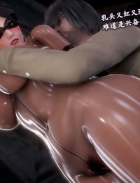 Dick Yang 熟女英雄的白给故事 Chinese - part 3
