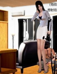 masquerade 丝袜女教师兰若 TEACHER LANRUO 23 Chinese