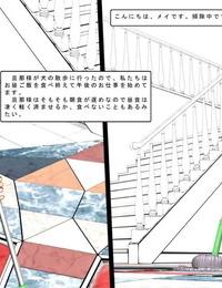 ATS Ugokanai Oshigoto 2 Hataraku Kanzen Koosokukei Joshi
